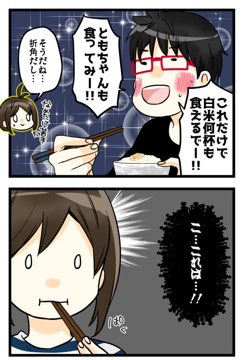 blog181028_3