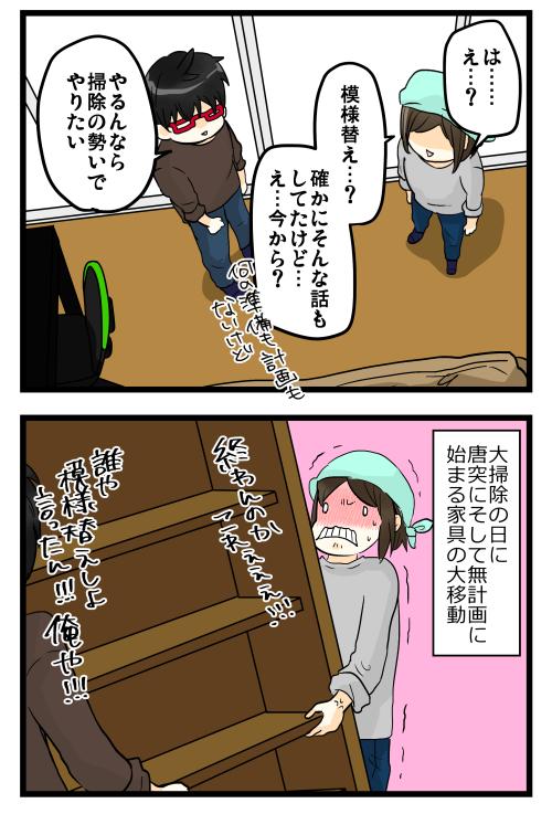 blog181231_2