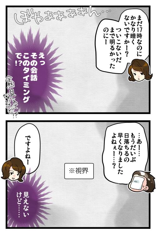 blog191027_3