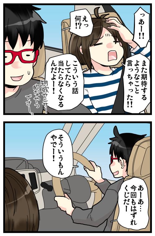 blog200103_3