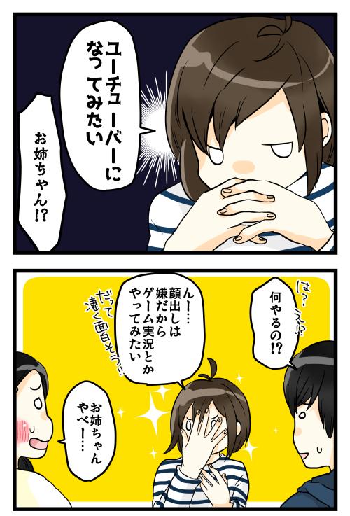 blog181122_3