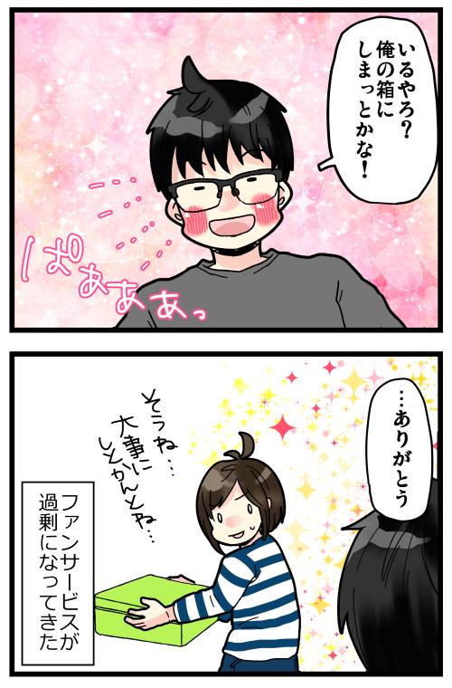 blog200514_4