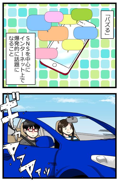 blog200226