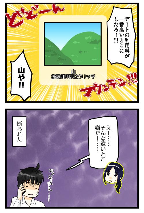 blog181021_4