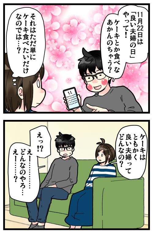 blog201122