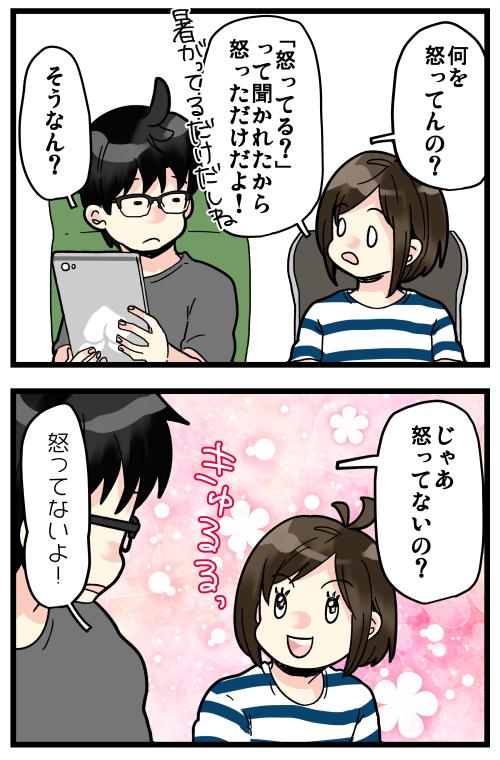 blog200512_2