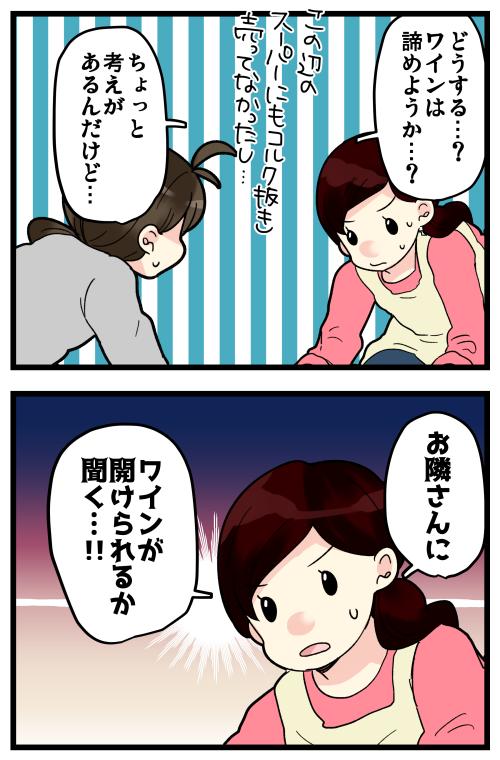 blog200404_5
