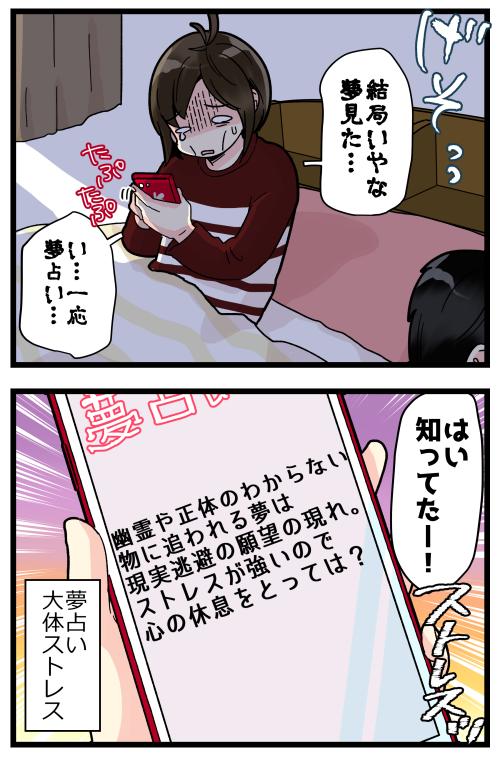 blog200113_4