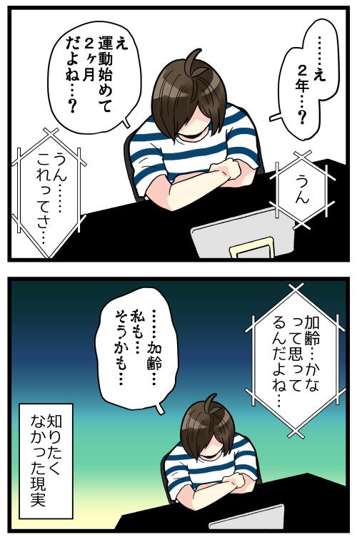 blog200621_4