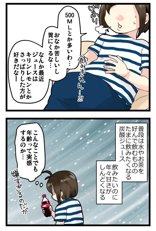 blog190803_2