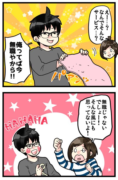 blog200524_2