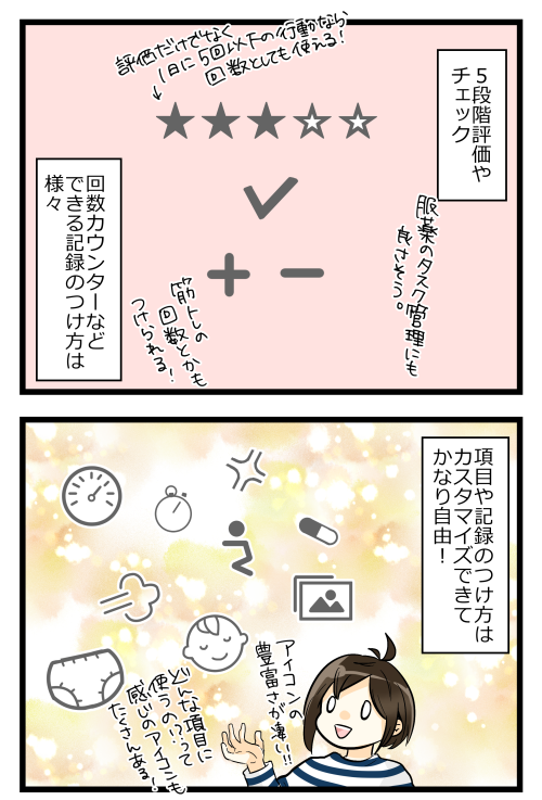 blog190123_3