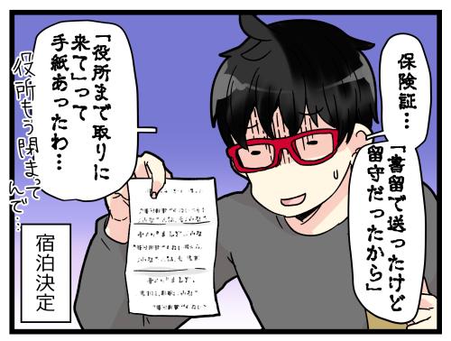 blog200123_6