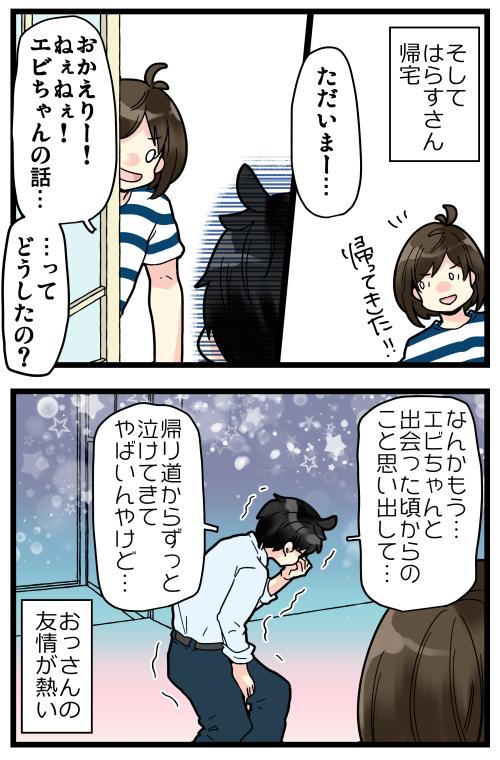 blog200617_4