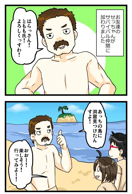 blog180323_3