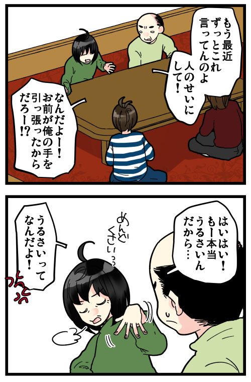 blog200502_2