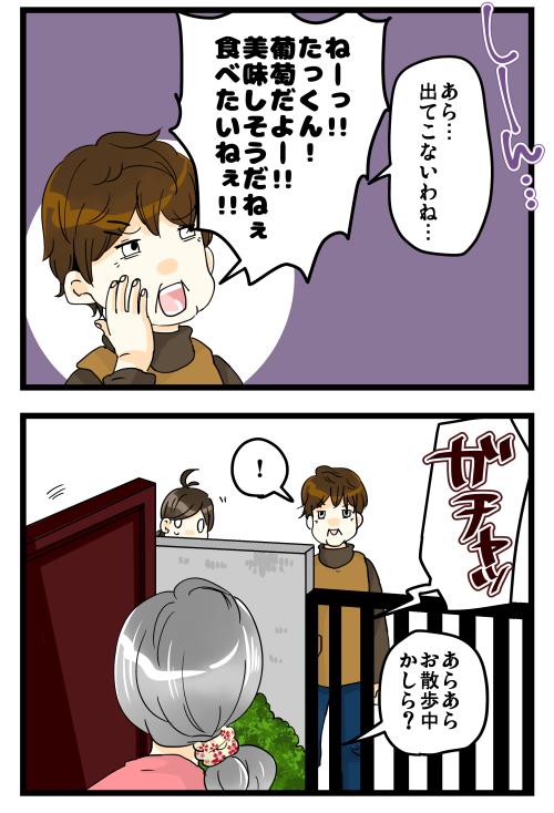 blog180209_2