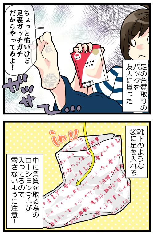 blog200619