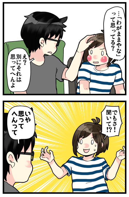 blog200611_2
