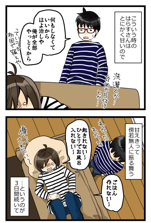 blog181120_3