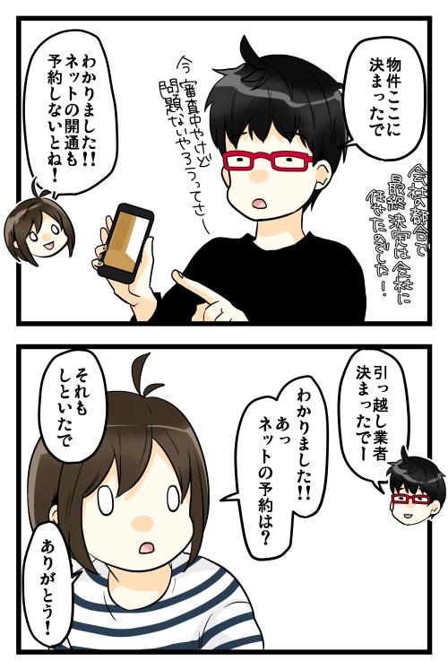 blog190212