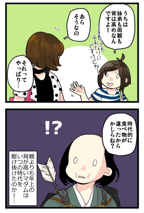 blog190829_2