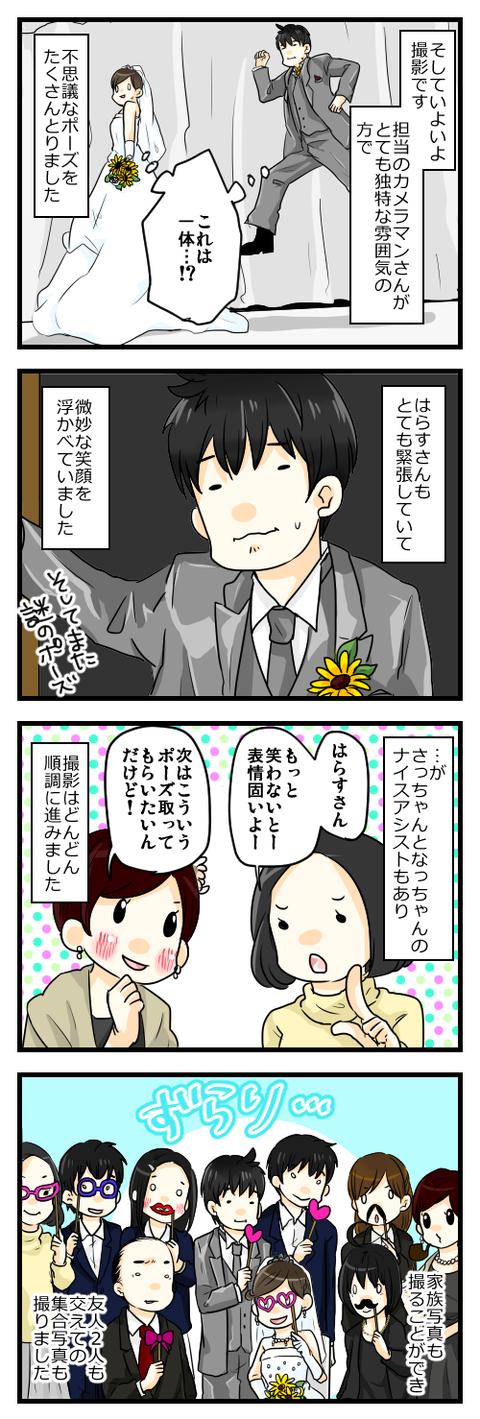 blog116