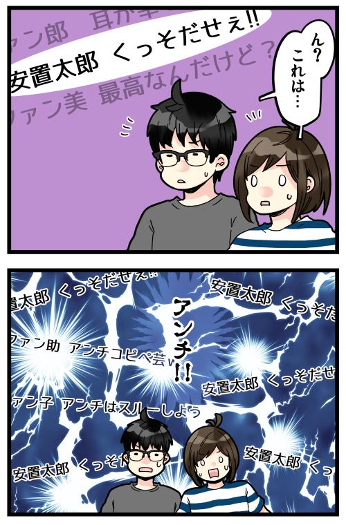 blog200613_2