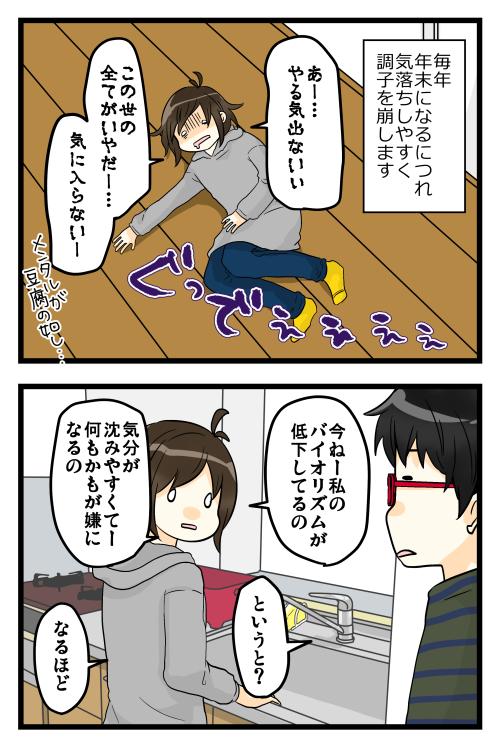 blog181208