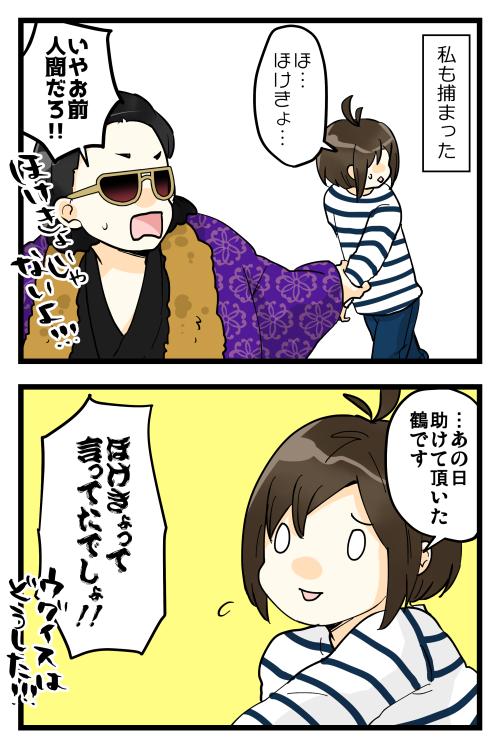 blog190505_5