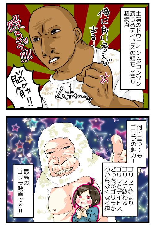 blog180522_2
