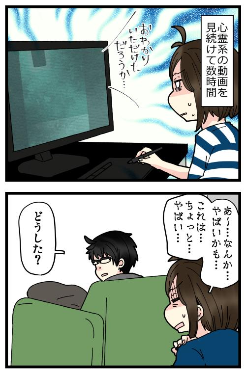 blog210914