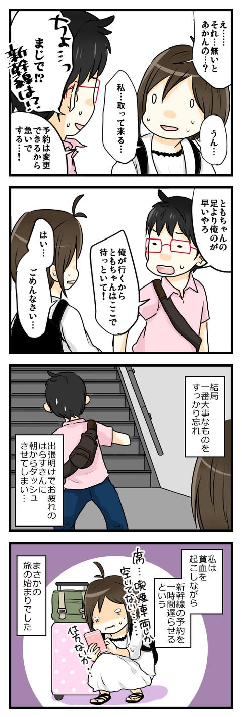 blog086