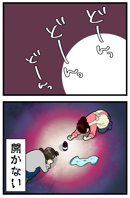 blog200404_4