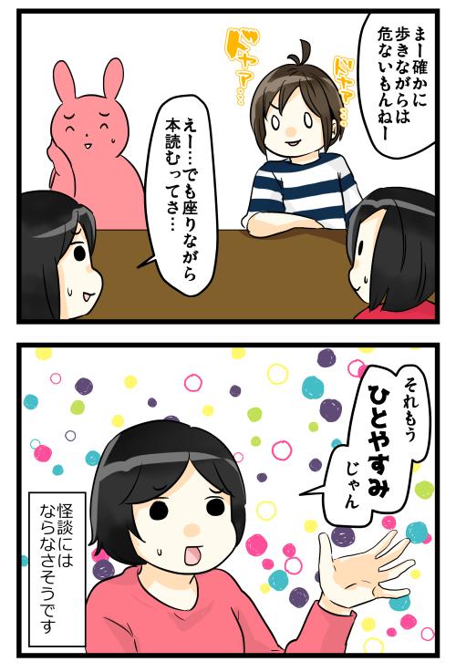 blog180621_4