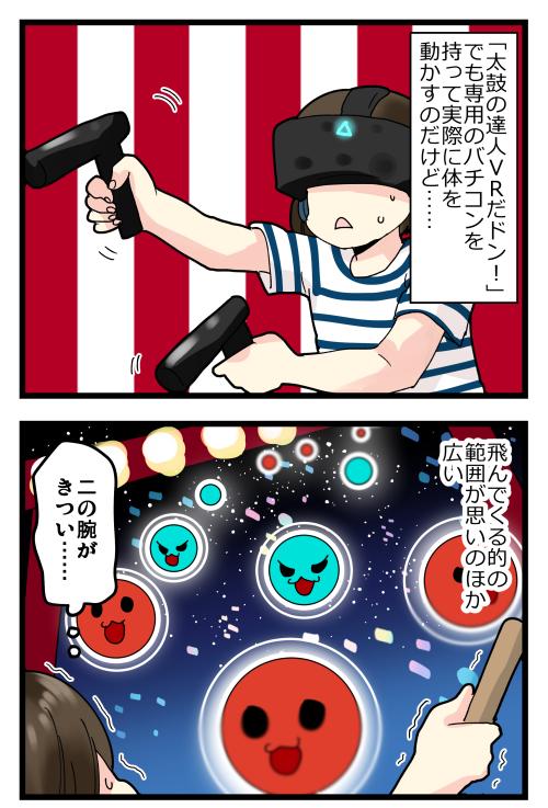blog190821_10