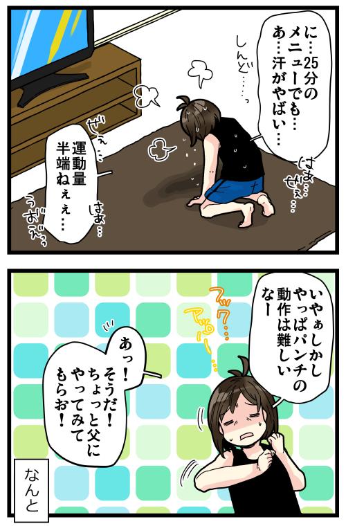 blog191227_2