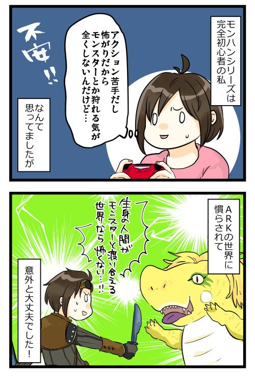 blog180605_2