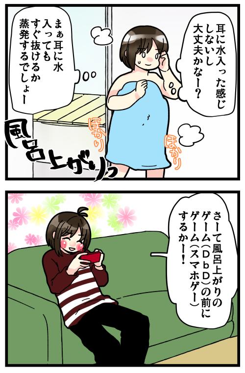 blog201019_2
