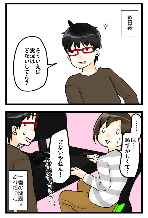 blog190115_4