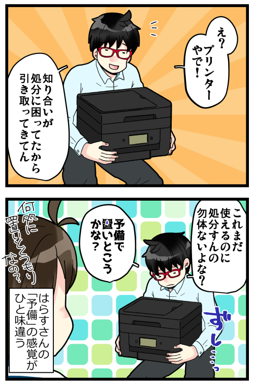 blog200309_2