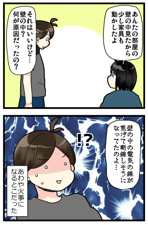 blog2009115_4