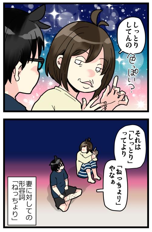blog200508_4