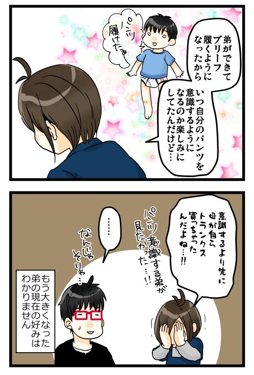 blog180322_4