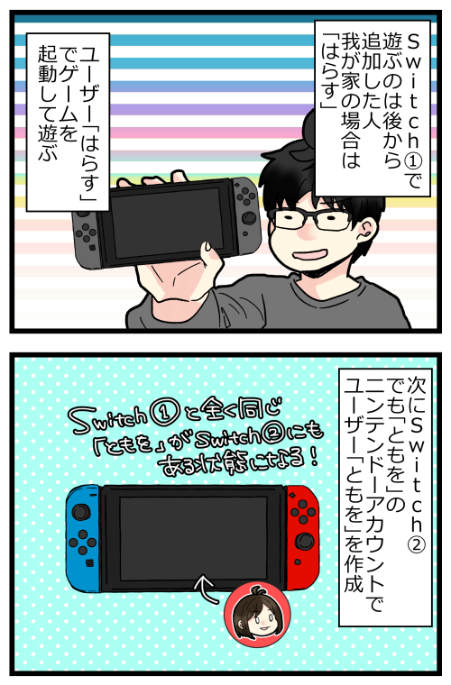 blog210115_7