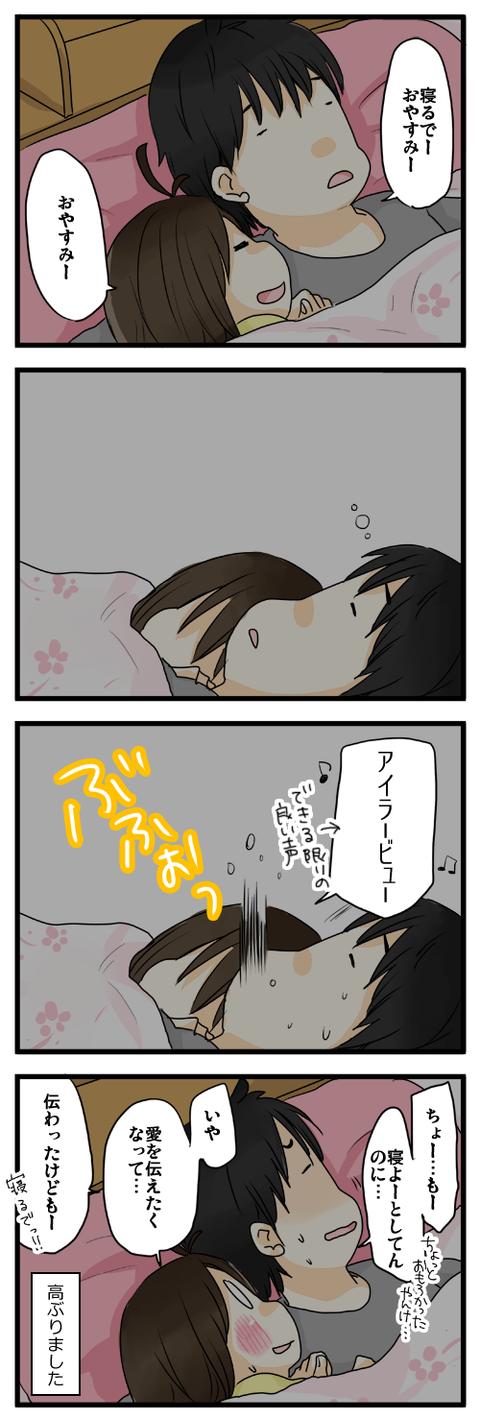 blog058