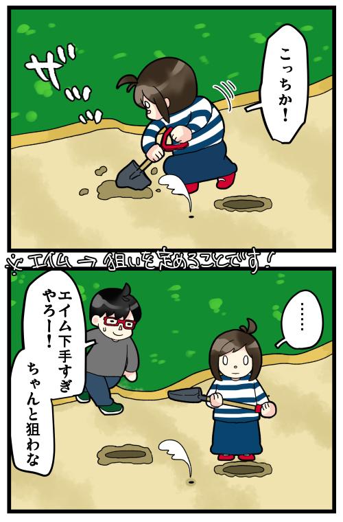 blog200408_2