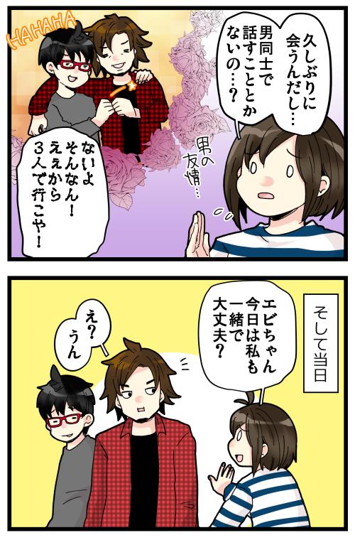 blog191209_2