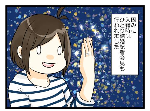 blog180403_3