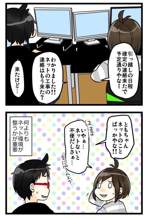 blog190212_2